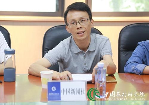 中国家谱族谱数据库...中国农村研究网